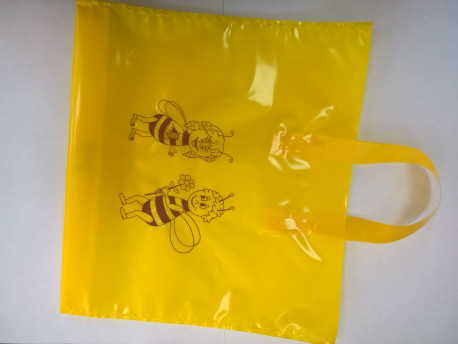 Ajándéktáska 2 x 1 kg mézre sárga