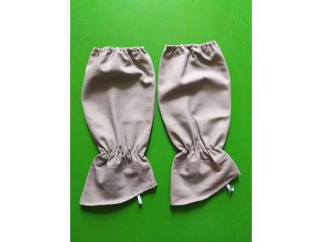 Chrániče na nohy s chráničmi topánok, béž, 1 pár